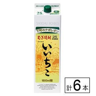 【送料込1815.7円/本】いいちこパック(25%)1800ml×6本