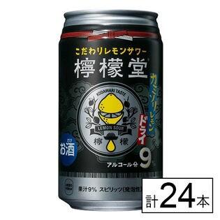 【送料込185.4円/本】檸檬堂 カミソリレモン 缶 350ml×24本