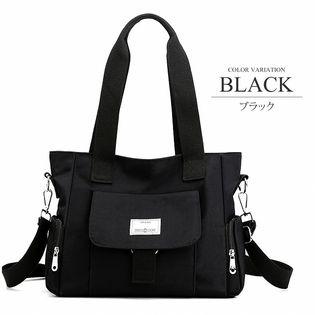 【ブラックF】2WAYキャンバスバッグ