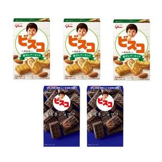 ビスコ(15枚)小麦胚芽【3コ】・ビスコ(15枚)焼きショコラ【2コ】