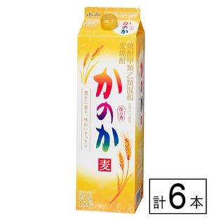 【送料込1205.4円/本】アサヒ 麦焼酎 かのか 25度 1800ml×6本