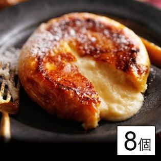 【広島】八天堂 フレンチトースト8個詰合せ