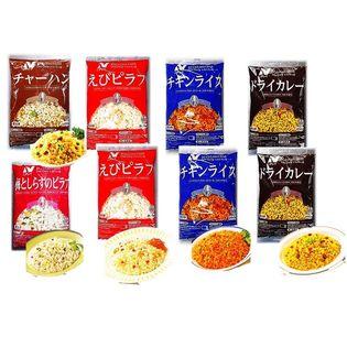 【お家で簡単調理】ニチレイのたっぷり美味しい冷凍炒めご飯5種8袋セット