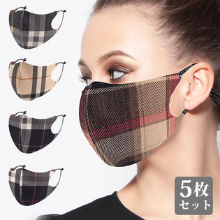 【チェック柄5種】スエード調マスク5枚セット