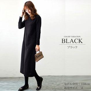 【ブラックM】無地長袖ロングワンピース