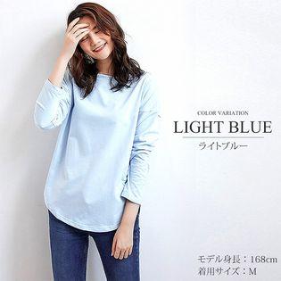 【ライトブルーL】無地長袖カットソー