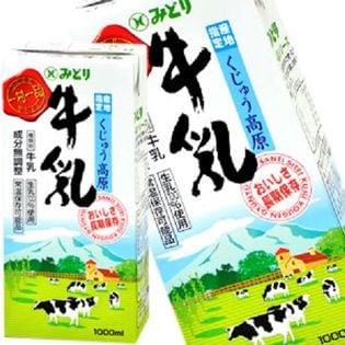 【1000ml×18本】くじゅう高原牛乳