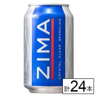 【送料込214.6円/本】ZIMA 缶 330ml×24本