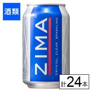 【190.9円/本】ZIMA 缶 330ml×24本《沖縄・離島配送不可》[酒類]