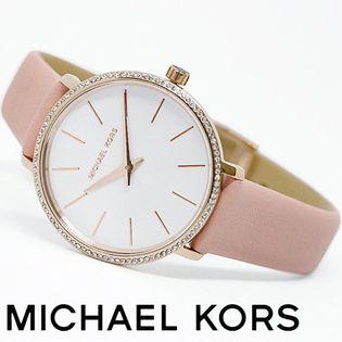 Michael Kors マイケルコース 腕時計 レディース ピンクベージュ
