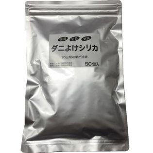 【50包】ダニ増殖抑制率99%以上!「ダニよけシリカ」業務用(ベビーフローラルの香り)