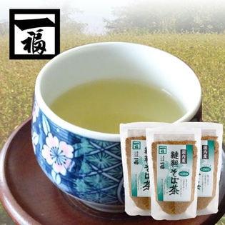 【150g×3袋】国内産韃靼そば茶