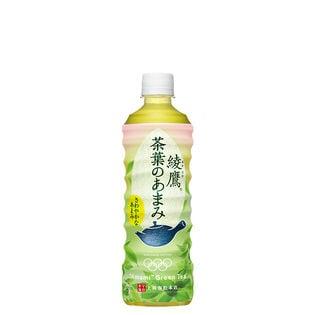 【48本】綾鷹 茶葉のあまみ PET 525ml