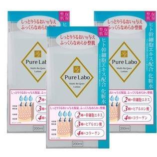 【3本セット】大容量ヒト幹細胞配合化粧水 200ml