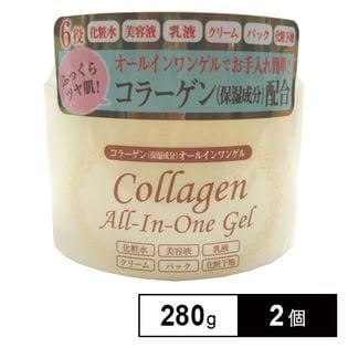オールインワンゲルコラーゲン2個セット