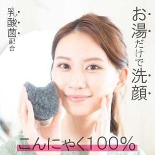 【2個】【日本製】ラクトドロップ蒟蒻物語(コンニャクスポンジ) ねこ型 しろ くろセット