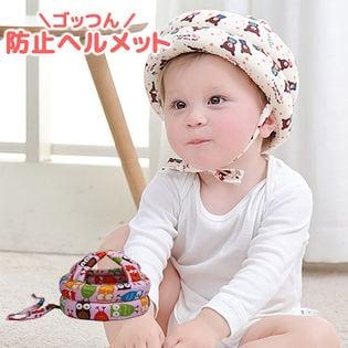 [ふくろう (ピンク)] ごっつん防止 ベビーヘルメット