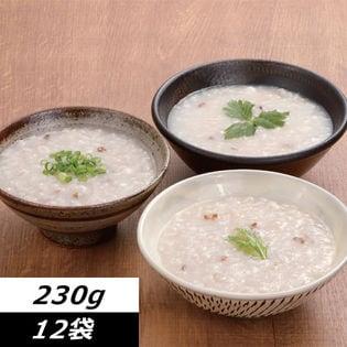 【230g×12袋】<8種の穀物入り>だしがゆ3種食べ比べセット