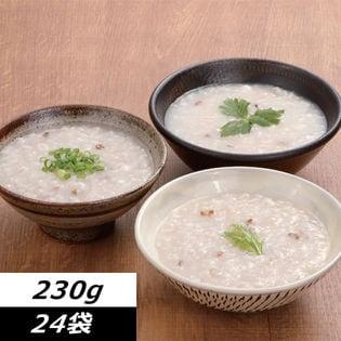 【230g×24袋】<8種の穀物入り>だしがゆ3種食べ比べセット