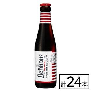 【送料込371.2円/本】小西 ベルギービール リーフマンス 250ml×24本《沖縄・離島配送不可》