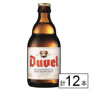 【送料込573.7円/本】小西 ベルギービール デュベル 330ml×12本《沖縄・離島配送不可》