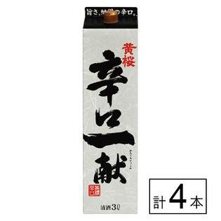 【送料込2000円/本】黄桜 辛口一献 パック 3000ml×4本