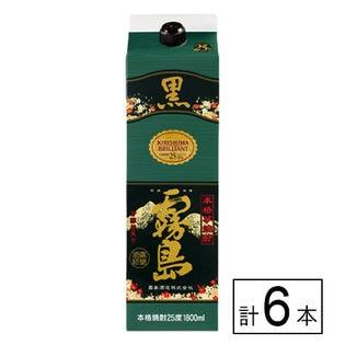 【送料込1858.2円/本】黒霧島 パック 25度 1.8L×6本