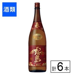 【送料込2300円/本】赤霧島 25度 瓶 1.8L×6本《沖縄・離島配送不可》[酒類]