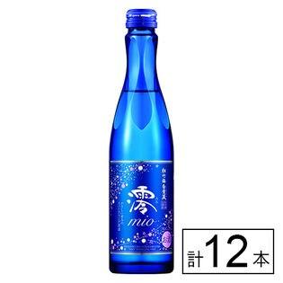 【送料込520.5円/本】松竹梅白壁蔵「澪」スパークリング清酒 300ml×12本