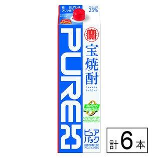 【送料込1275.5円/本】宝焼酎 ピュアパック 25度 1800ml×6本
