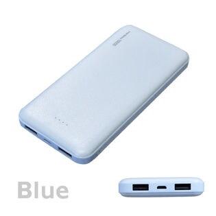 【ブルー】 モバイルバッテリー 2ポート 10000mAh 「Large」大容量 薄型
