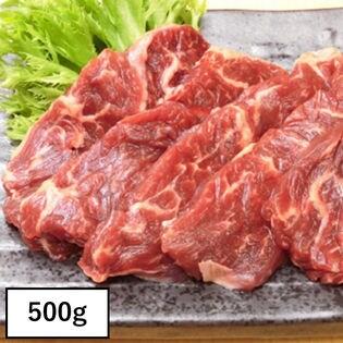 【500g】柔らかジューシー♪大人気の牛ハラミ8ミリスライス※2セット申込枚に500gプレゼント