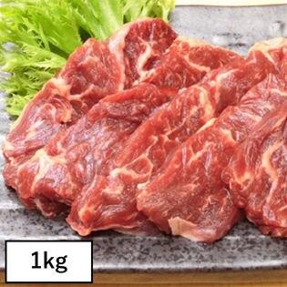 【1kg】柔らかジューシー♪大人気の牛ハラミ8ミリスライス※2セット申込枚に500gプレゼント