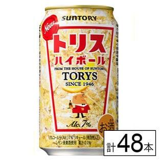 【送料込155.9円/本】サントリー トリスハイボール 350ml×48本