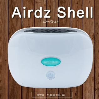 プラズマイオン ミニ空気清浄機 Airdz Shell (エアーズ シェル)