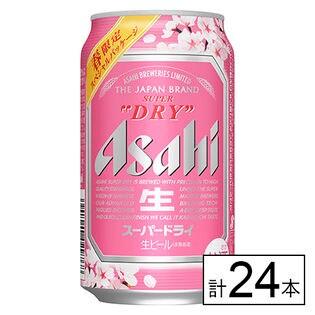 【送料込229.2円/本】アサヒ スーパードライ 桜ラベル350ml×24本