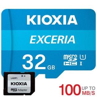 microSDHC 32GB Kioxia UHS-I U1 100MB/S FULL HD録画