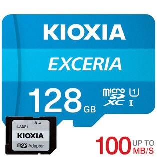 microSDXC 128GB Kioxia UHS-I U1 100MB/S FULL HD録画