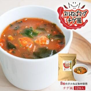 【12包】ヌルねばスープチゲ風12食※便利な個包装