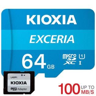 microSDXC 64GB Kioxia UHS-I U1 100MB/S FULL HD録画