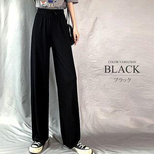 【ブラックM】プリーツリラックスワイドパンツ