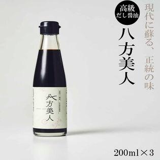 【600ml】現代に蘇る正統の味高級だし醤油八方美人