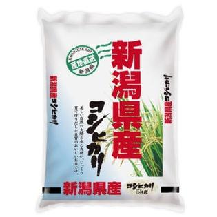 【5kg】令和2年産 新潟県産コシヒカリ