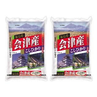 【計10kg(5kg×2袋)】≪特Aランク≫令和2年産 福島県会津産コシヒカリ