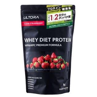 [2袋(80食分)]ウルトラ ホエイプロテイン クリアストロベリー