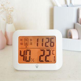 [ホワイト] デジタル温湿度計 (バックライト付き) ※1年保証