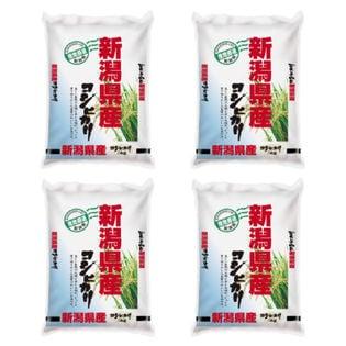 【計20kg(5kg×4袋)】令和2年産 新潟県産コシヒカリ