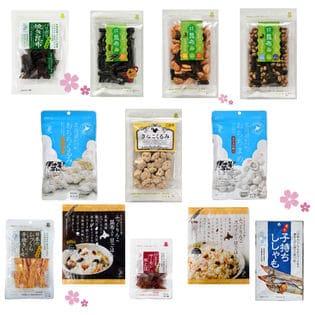 【12種計12袋】北海道春るんるん♪三海幸満開セット!(豆ごはん&おちち&昆布スナック&おつまみ)