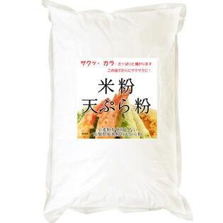 【4kg】 グルテンフリー 米粉 天ぷら粉 (山梨県米使用) 2kgx2袋