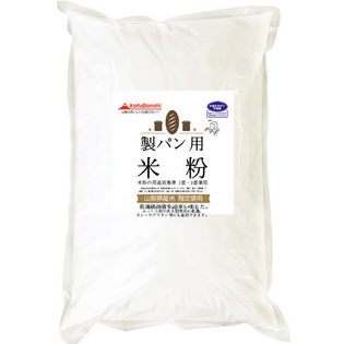 【4kg】 パン用米粉 (山梨県産米使用) 2kgx2袋 製パン用品質